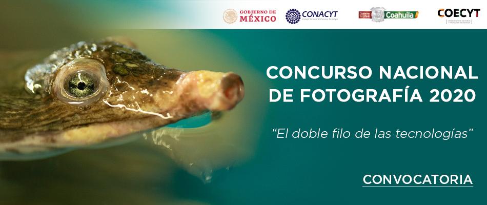 CARRETE-CONCURSO-FOTOGRAFÍA